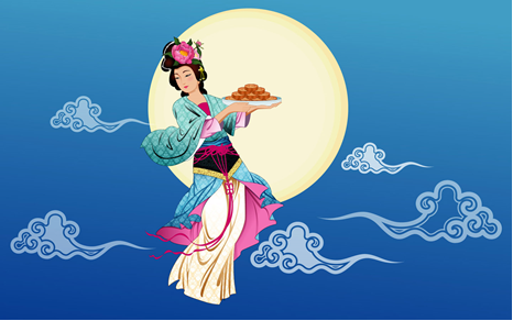 imagesevents29302MoonFestival-png.png