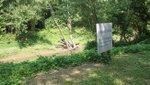 Byrams Ford Big Blue Battlefield Park.jpg