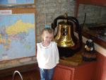 atchisonhistoricalmuseum.png
