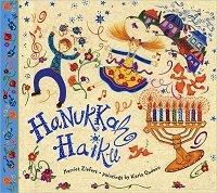 A061-Haunkkah-Haiku.jpg.jpe